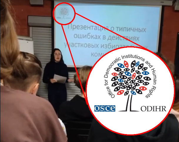 Logo de l'ODIHR sur la présentation