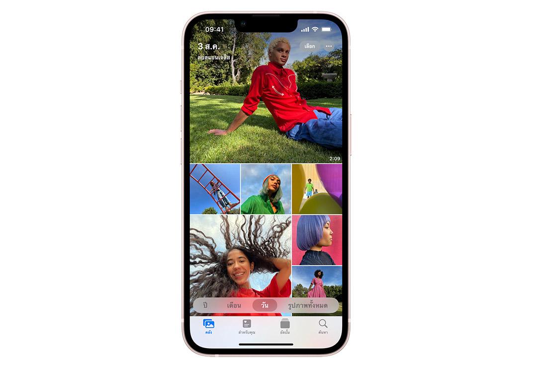 สเปคและจุดเด่นของ iPhone 13 กับ iPhone 13 mini