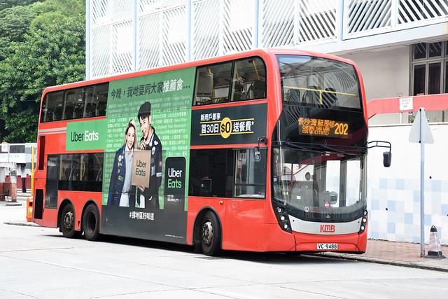 Kowloon Motor Bus ATENU1276 VC9488