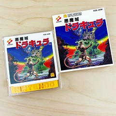 """Akumajo Dracula"" (Castlevania) complete game for Famicom Disk System!  #castlevania #akumajodracula #konami #nintendo #famicom #famicomdisksystem #videogames #retrogaming #retrogames #ファミコン #悪魔城ドラキュラ"