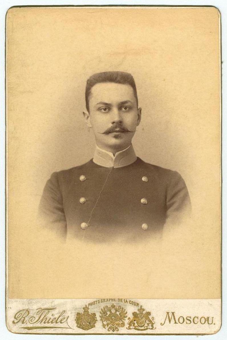 16. 1889. Монигетти Владимир Иванович, кадетский приятель Скрябина
