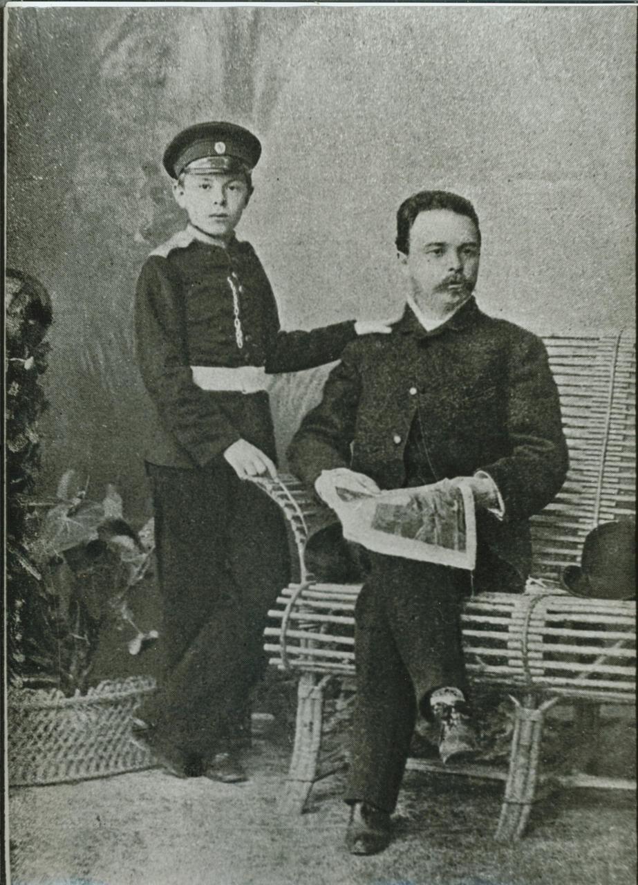 12. 1882. А.Н. Скрябин-кадет с отцом Н.А. Скрябиным