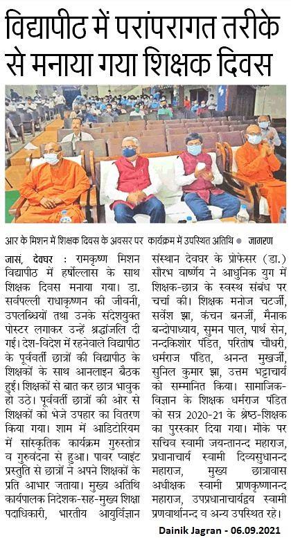 4. Dainik Jagran - Teachers' Day - 06.09.2021