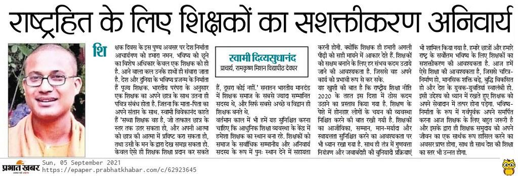 5. Prabhat Khabar - Teachers' Day 2 - 05.09.2021