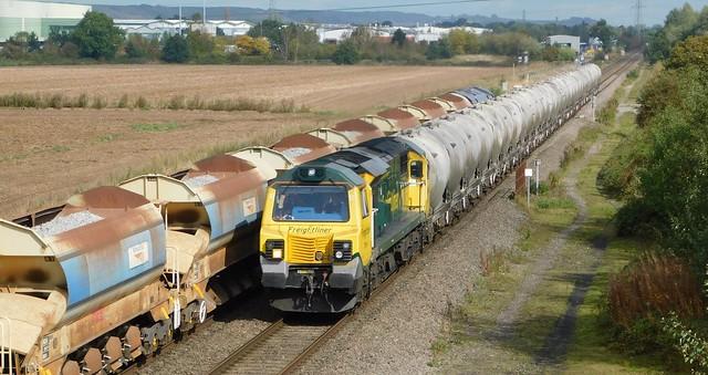 70014 - Catholme, Staffordshire