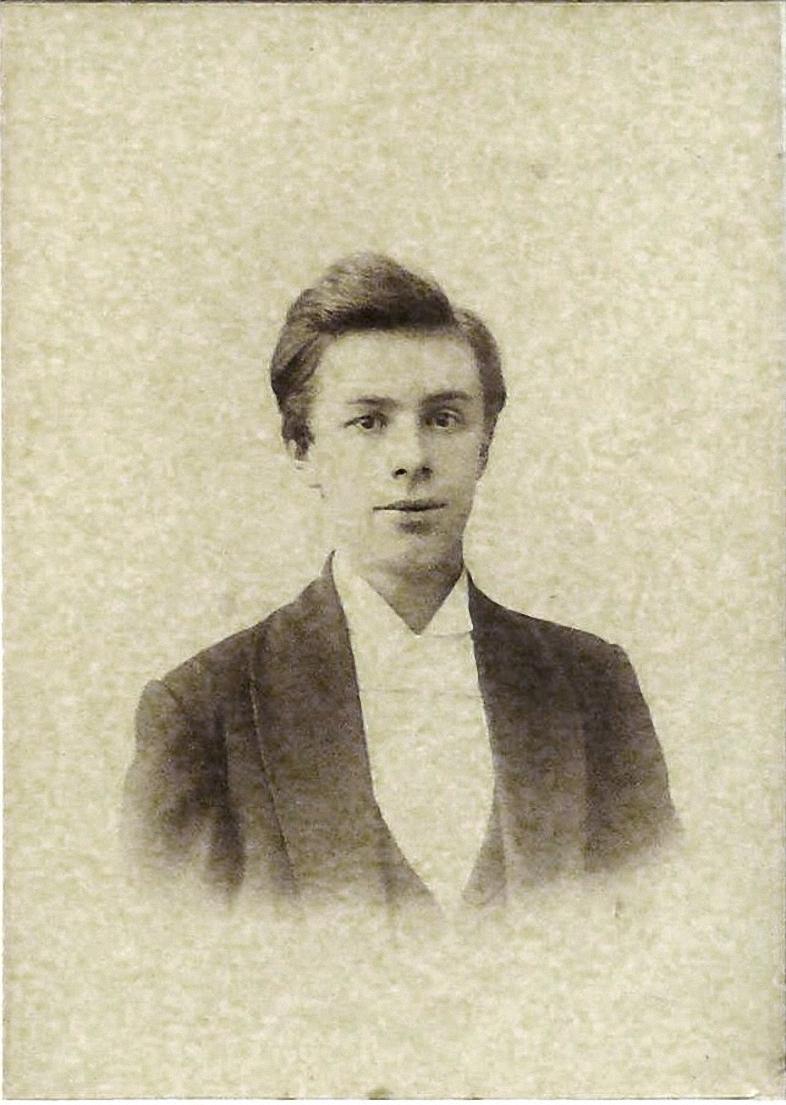 20. 1892. Скрябин А.Н. в возрасте 20-ти лет