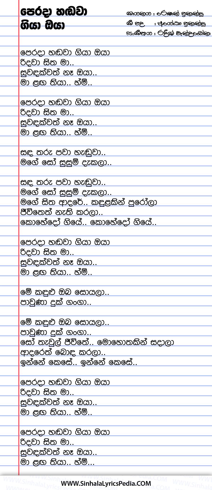 Perada Handawa Giya Oya Song Lyrics