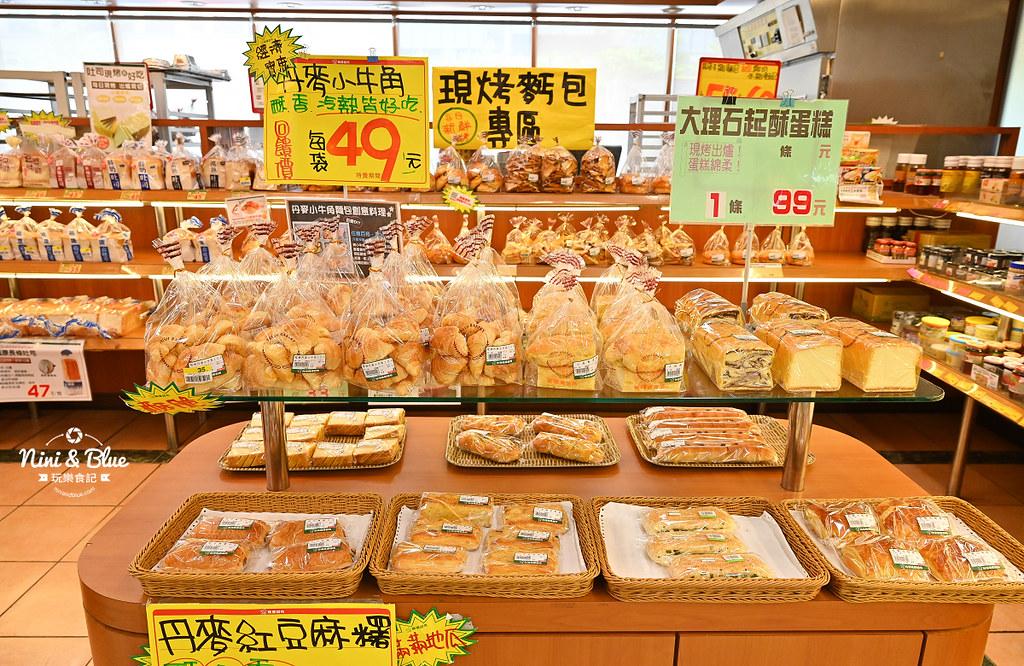 楓康超市 中秋烤肉食材食譜32