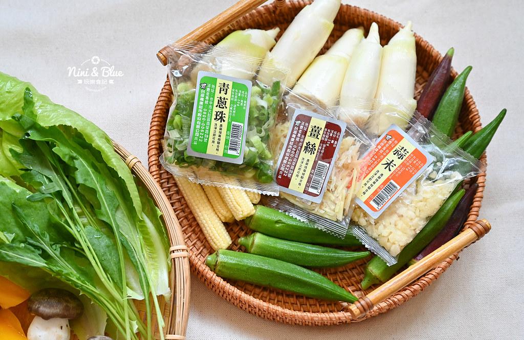 楓康超市 中秋烤肉食材食譜35