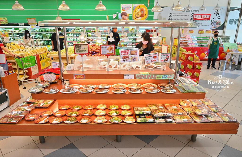 楓康超市 中秋烤肉食材食譜31