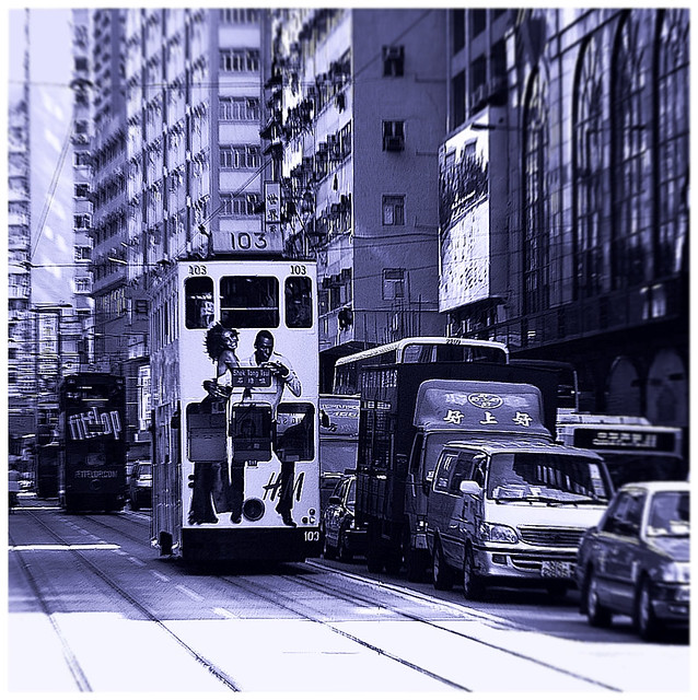Hong-Kong tram