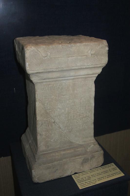 Altar to the Thracian Horseman