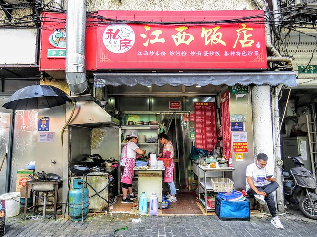 The last days of the Jiangxi Restaurant before demolition