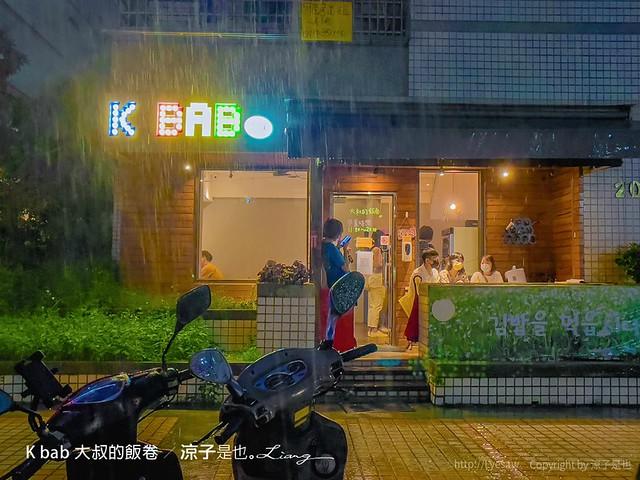 K bab 大叔的飯卷 菜單 台中 中友百貨 一中街 美食餐廳 小吃