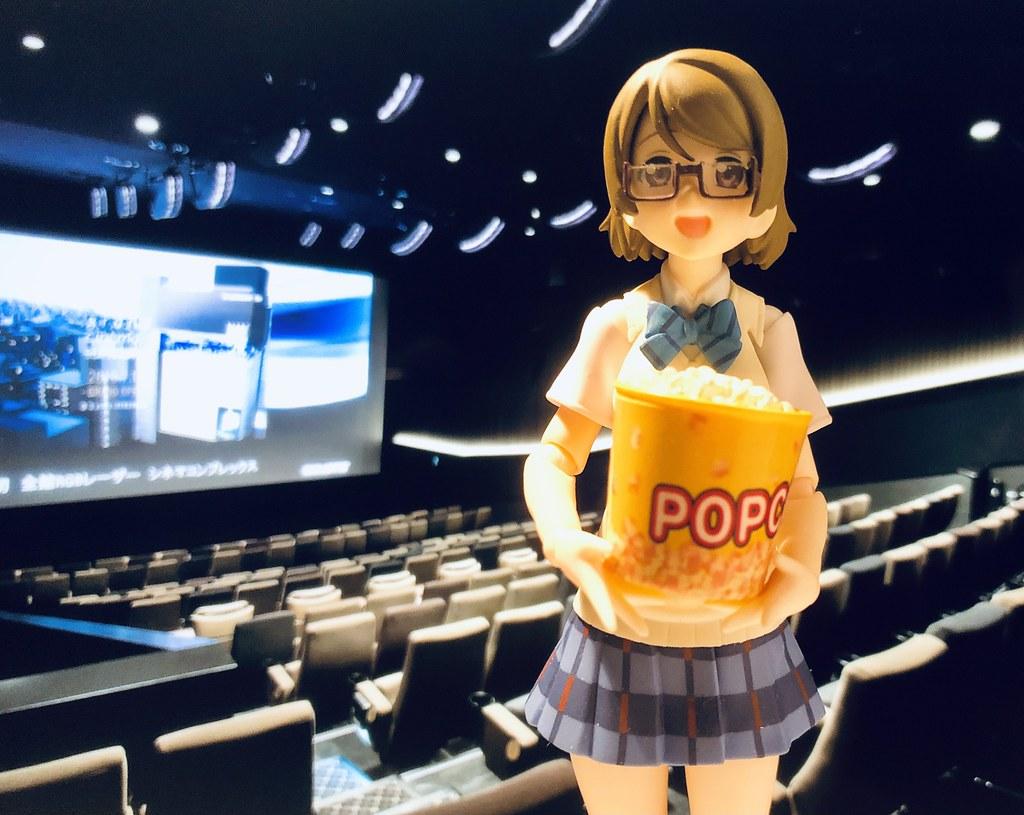 """I love the cinema!"""