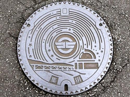 Kitago Miyazaki, manhole cover (宮崎県北郷村のマンホール)