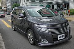 HKG Car Licence Plate - MU 21