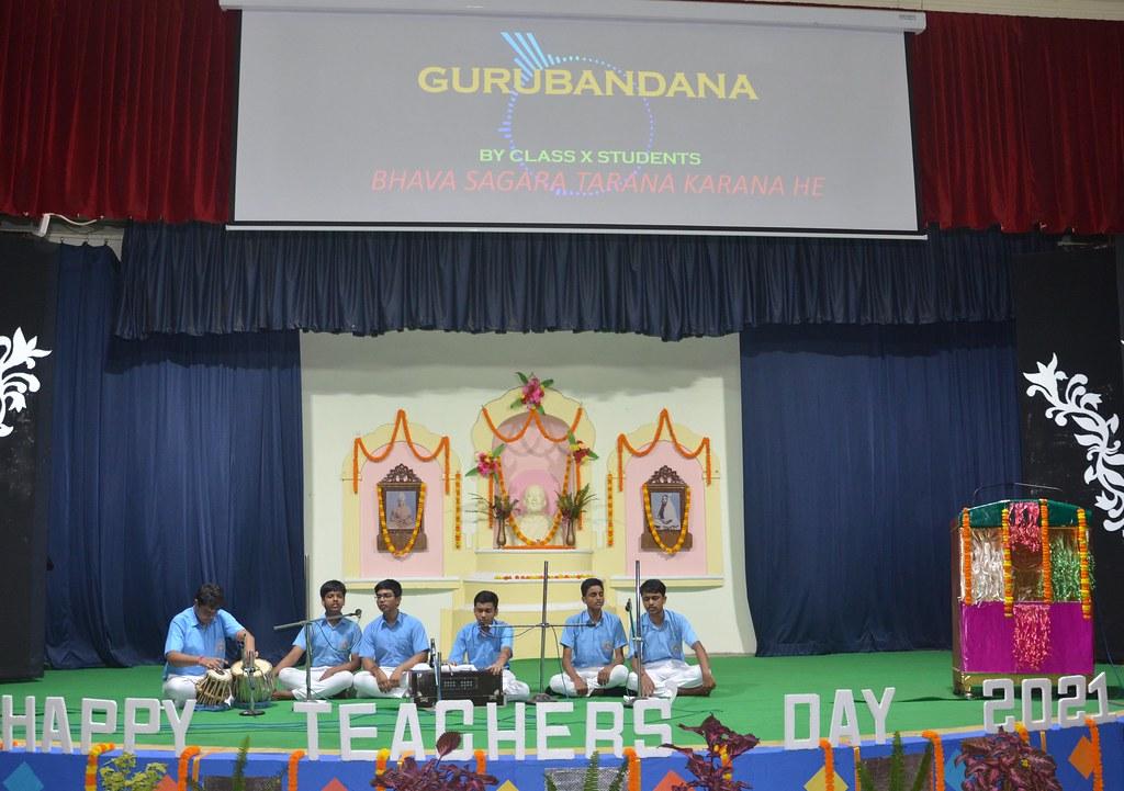 Teachers Day Evening Function (31)