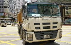 Hong Kong Transport - Trucks | VZ 9992