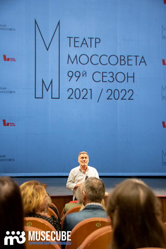moss_mc-017