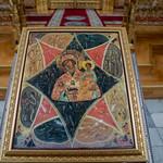 17 сентября 2021, День памяти иконы Богородицы «Неопалимая Купина». Молебен в Воскресенском кафедральном соборе (Тверь)   17 September 2021, Remembrance of the Icon of the Mother of God