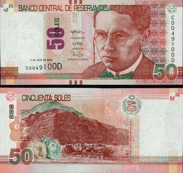 50 Soles Peru 2018 P194