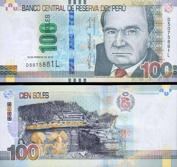 100 Soles Peru 2015, P195
