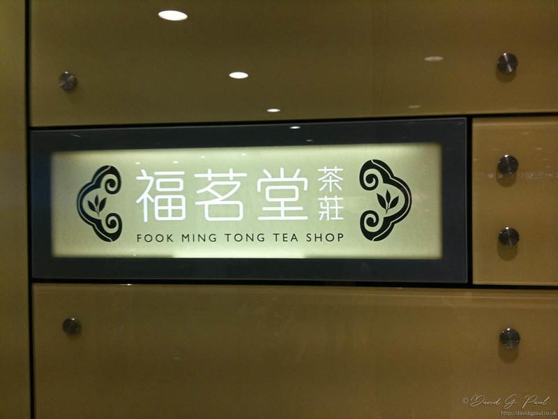 Fook Ming Tong Tea shop