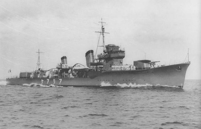 Imperial Japanese Navy destroyer Ariake,  March 1935.