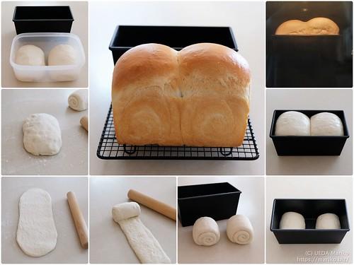 酒種食パン 20210918-page3