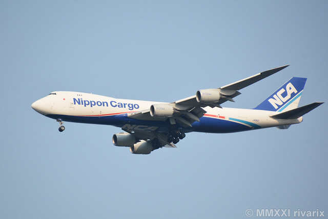DFW - Nippon Cargo Airlines (JA11KZ)