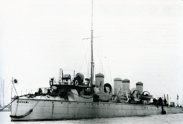 Akatsuki-class destroyer Kasumi in London on commissioning, 1902