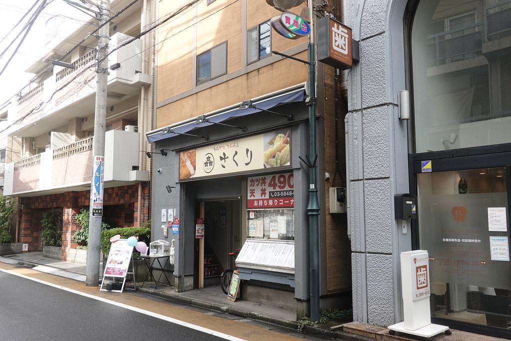 ライブラリー(中村橋)