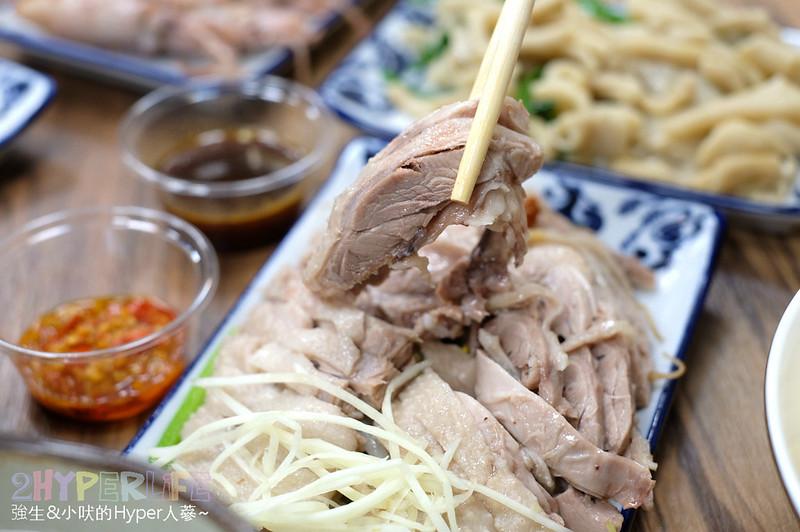 最新推播訊息:吃鵝肉最爽就是完全去骨大口吃肉,加了自製鵝油辣椒更是對味!價格也不貴,在漢口路上值得一試哦!