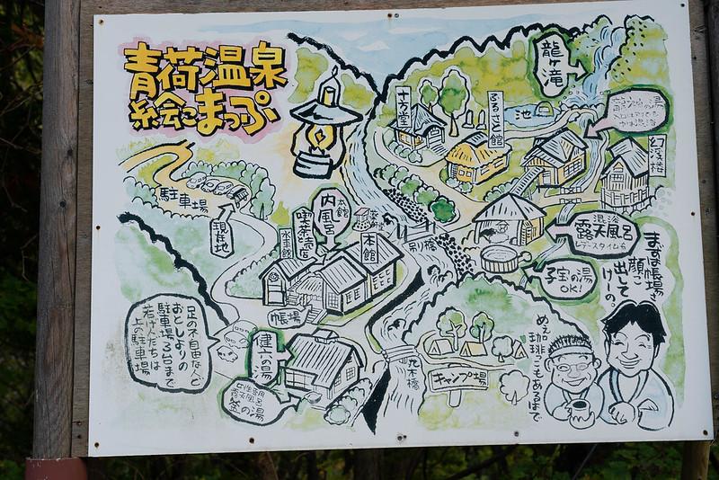 青荷温泉の地図