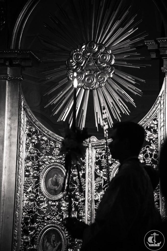 18-19 сентября 2021. Неделя 13-я по Пятидесятнице / 18-19 September 2021. 13 Sunday after Pentecost