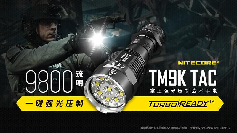 nitecore tm9k tac 9800 lumens (1)
