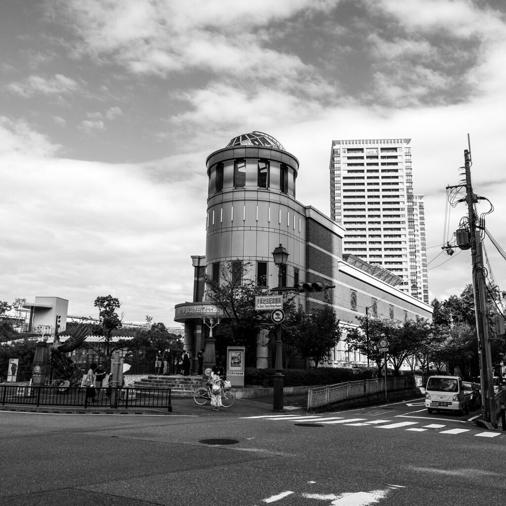 The Osamu Tezuka Manga Museum(手塚治虫記念館)
