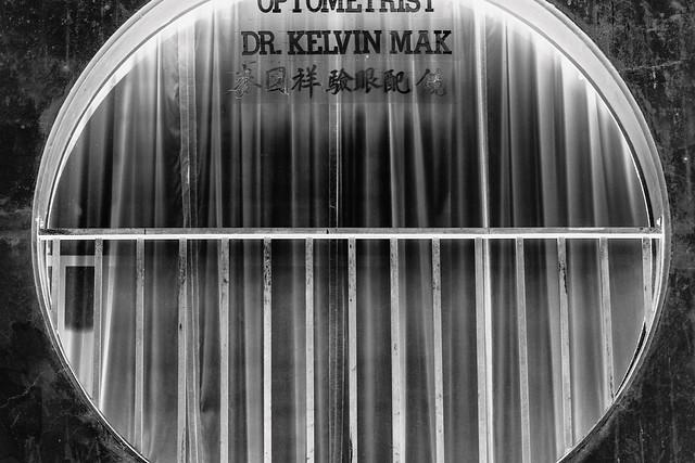 Kelvin Mak
