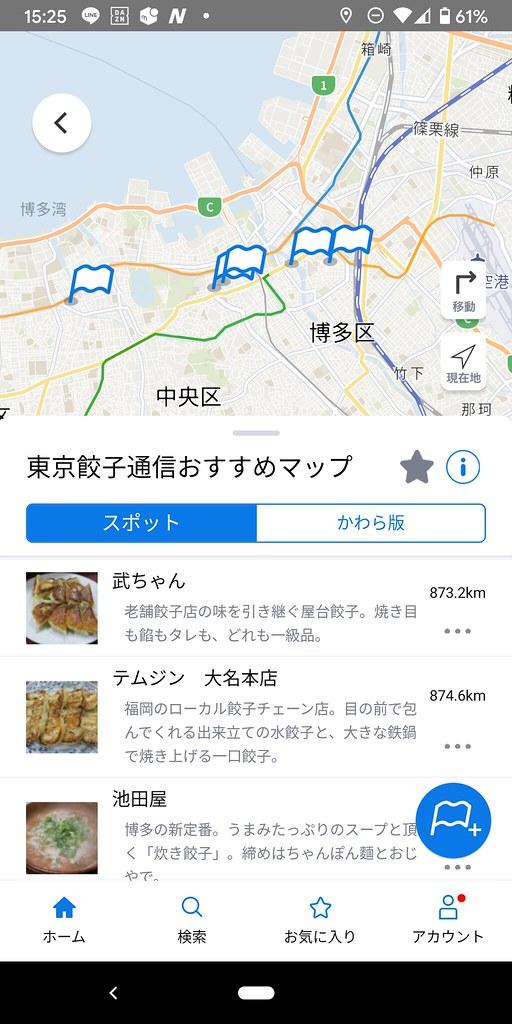 Screenshot_20210920-152550.png