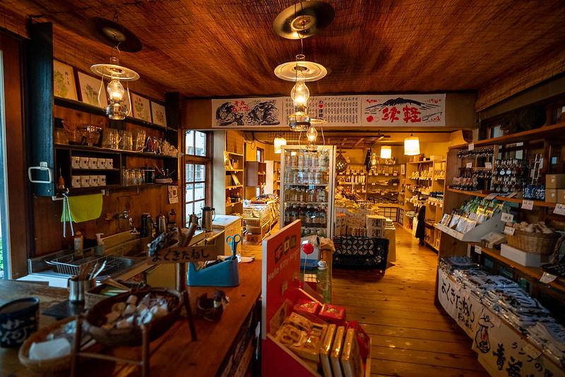 青荷温泉の売店