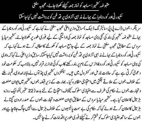 Express News 20 Sep 3