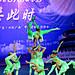 Happy Mid-Autumn Festival! May the round moon bring you a happy family and a successful future.' 祝福中秋佳节快乐,月圆人圆事事圆满. Zhùfú Zhōngqiū jiā jié kuàilè, yuè yuán rén yuán shìshì yuánmǎn.