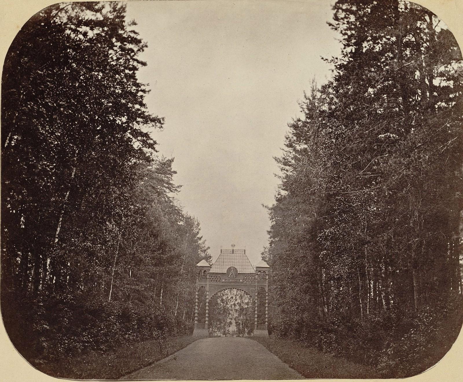 Парадная арка в честь приезда Александра II в Архангельское