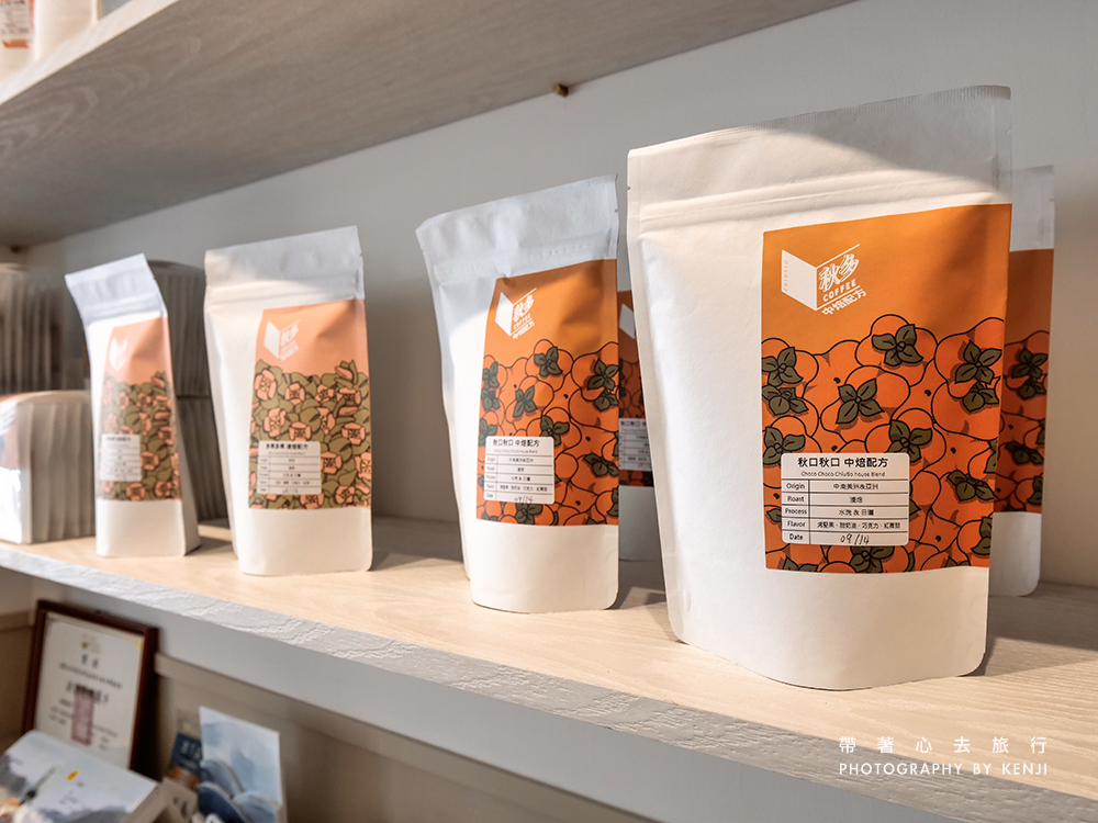 chiutio-coffee-10