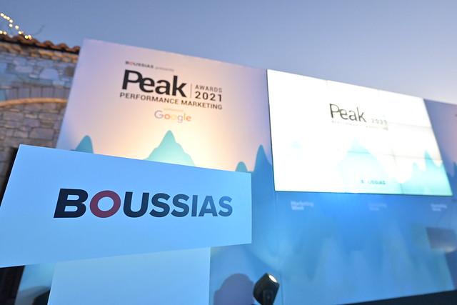 PEAK Perfomance Marekting Awards 2021