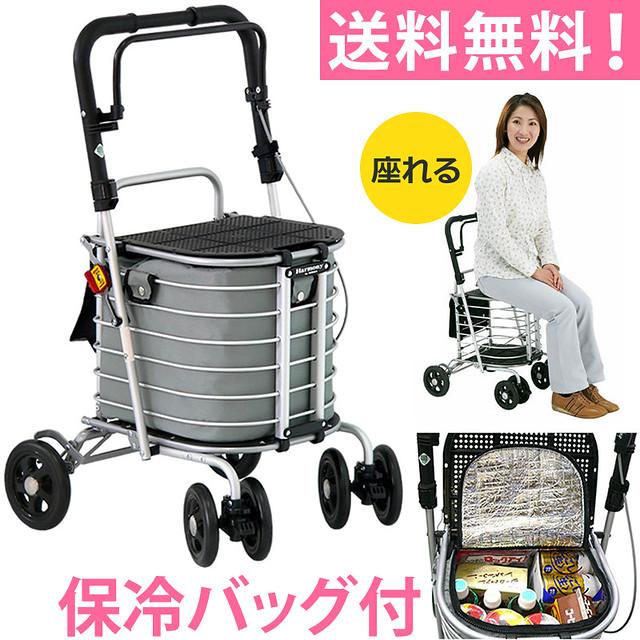 carts076-big_i