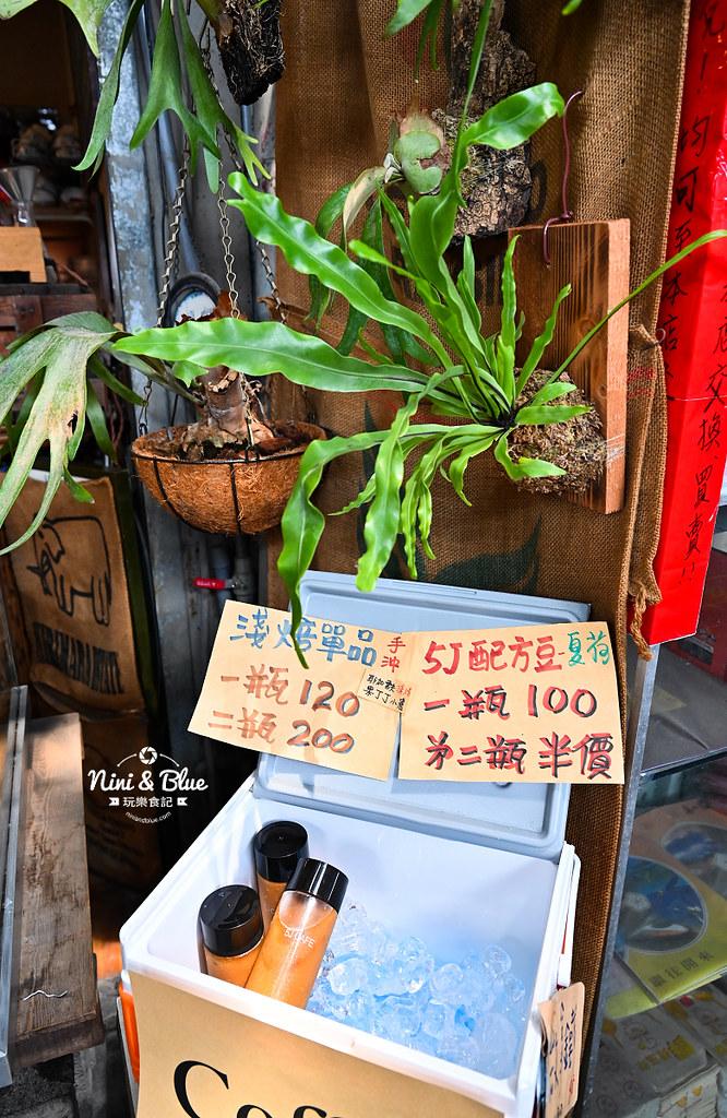 5J cafe BOB大里花市咖啡肉桂捲04