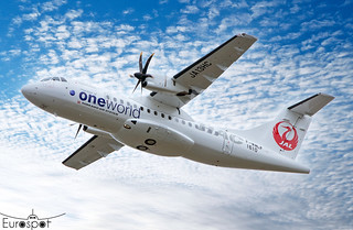F-WWLF / JA13HC ATR42-600 Hokkaido Air System s/n 1610 * Toulouse Blagnac 2021 *