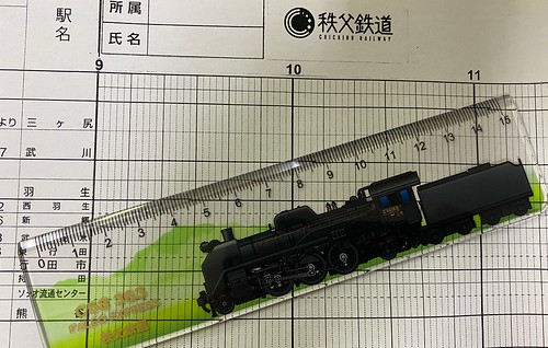 鉄道ダイヤ・定規